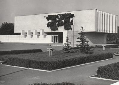 Первая экспозиция Музея боевой комсомольской славы имени А. Матросова