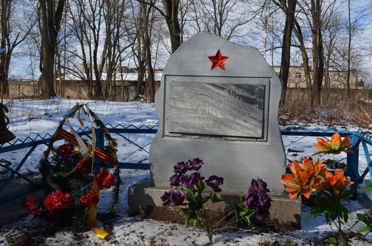 Вахта памяти, посвященная подвигу великолукских подпольщиков.