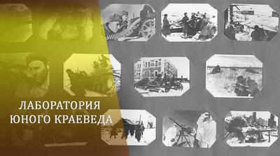 Фотография военного времени.
