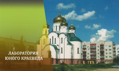 Великолукские церкви