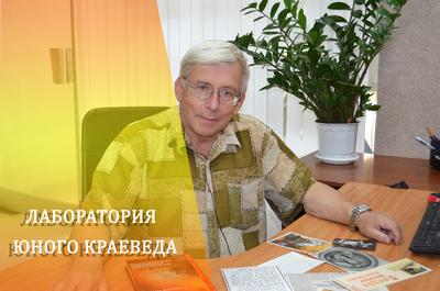 Поведали русские летописи